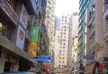 7 differences between Hong Kong and China
