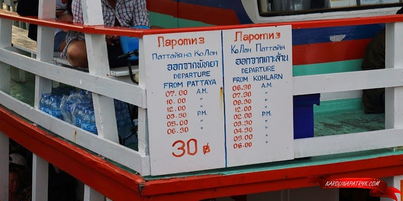 Timetable and ticket price to Koh Larn