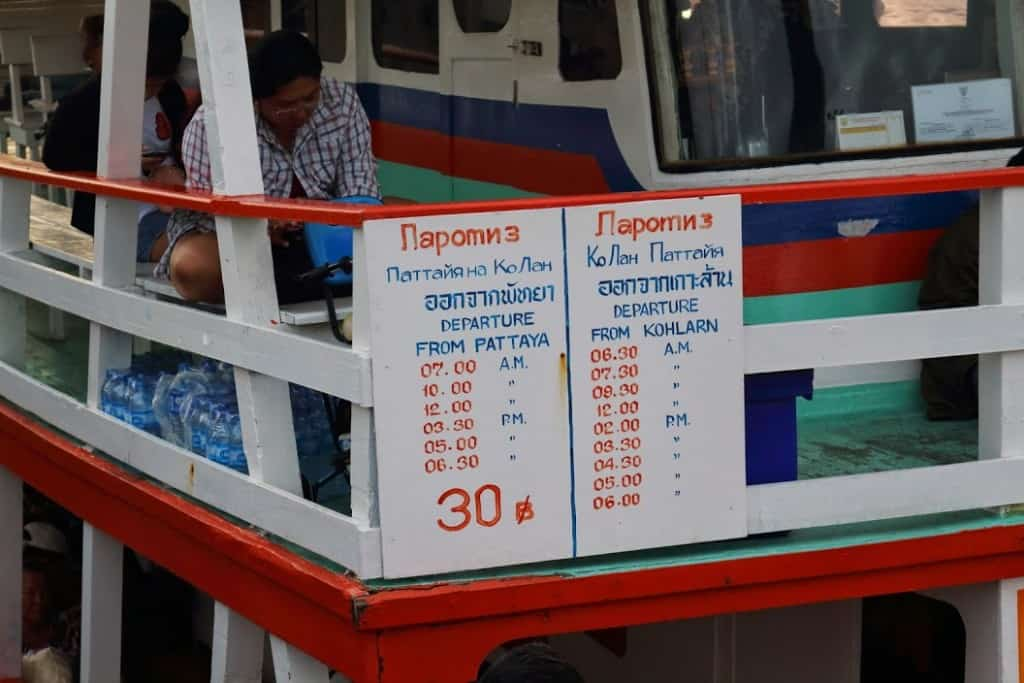 pattaya koh larn ferry photo with prices