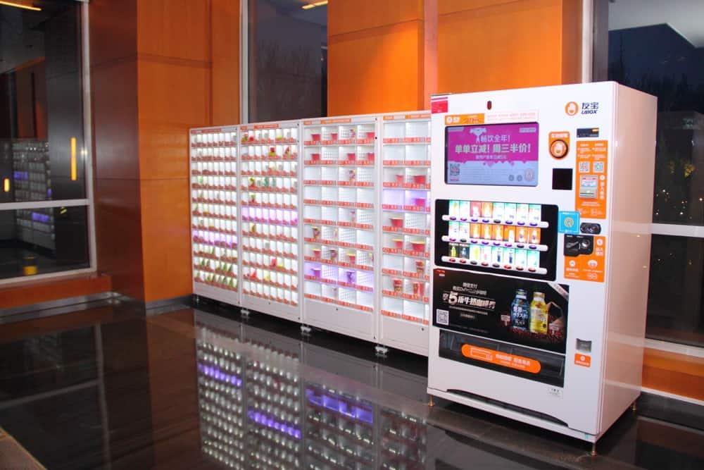 Vending machine Hotel Jen