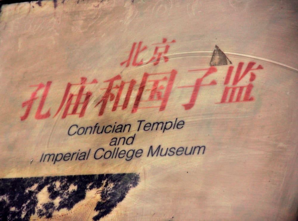 Temple of Confucius Beijing