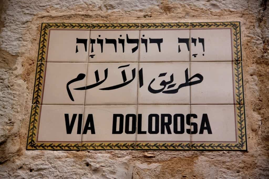 via dolorosa street name wall
