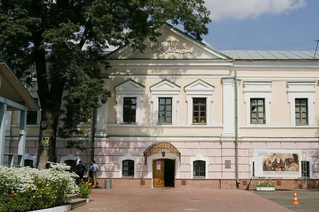 Ivan Honchar Museum kiev