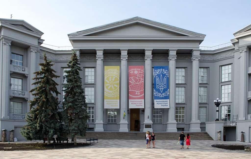 Kiev History Museum